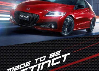 Brosur Honda CR-Z