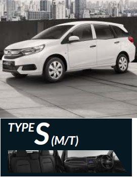 Spesifikasi Honda Mobilio Tipe S 2018 [Terbaru]