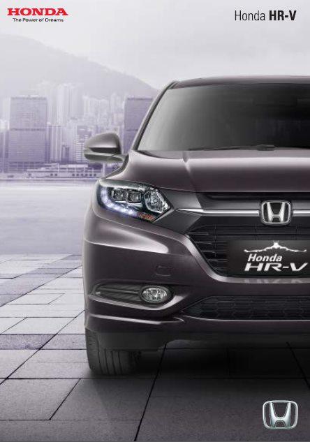 Brosur Honda HRV 2018